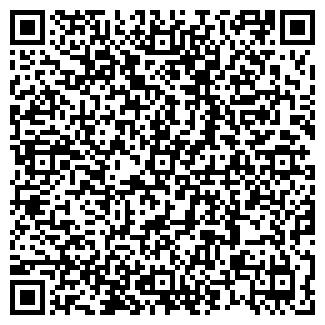 QR-код с контактной информацией организации ОБОРОНА СТРАНЫ СПК