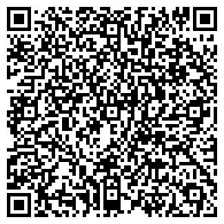 QR-код с контактной информацией организации ОПОЧЕЦКОЕ РАЙПО