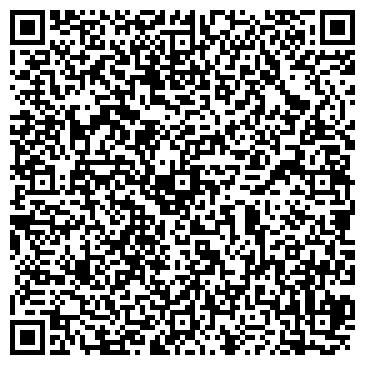 QR-код с контактной информацией организации СТРОИТЕЛЬНОЕ ПРЕДПРИЯТИЕ № 1