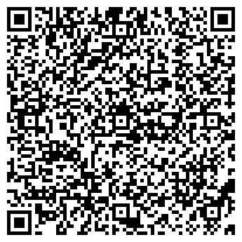 QR-код с контактной информацией организации УЧЕБНЫЙ ЦЕНТР ВУОРИ