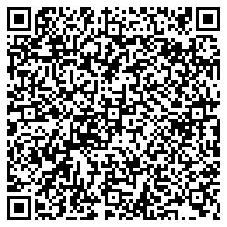 QR-код с контактной информацией организации ТРИО