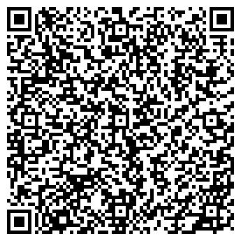 QR-код с контактной информацией организации № 45 БЕРЕЗКА ДЕТСКИЙ САД