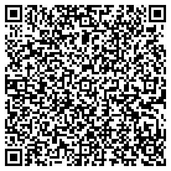 QR-код с контактной информацией организации № 56 ЯГОДКА ДЕТСКИЙ САД