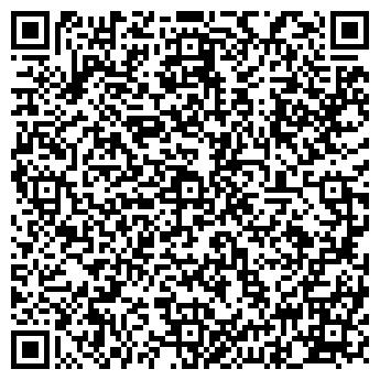 QR-код с контактной информацией организации № 79 БЕРЕЗКА ДЕТСКИЙ САД