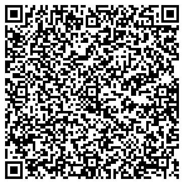 QR-код с контактной информацией организации № 87 ДОУ ЖУРАВЛИК ДЕТСКИЙ САД