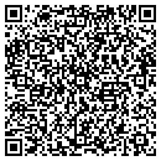 QR-код с контактной информацией организации № 89 ФИЛИППОК ДЕТСКИЙ САД