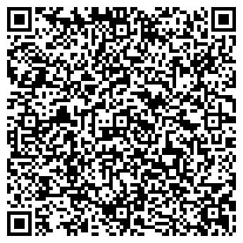 QR-код с контактной информацией организации № 90 ТЕРЕМОК