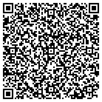 QR-код с контактной информацией организации № 95 РОДНИЧОК ДЕТСКИЙ САД