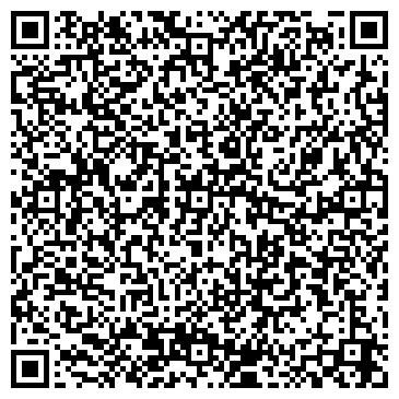 QR-код с контактной информацией организации № 99 ГОЛУБАЯ ВАЖЕНКА ДЕТСКИЙ САД