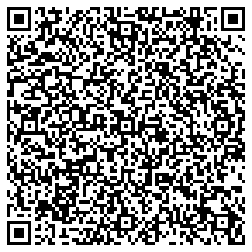 QR-код с контактной информацией организации № 104 РОМАШКА ДЕТСКИЙ САД