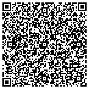 QR-код с контактной информацией организации № 108 СНЕЖИНКА ДЕТСКИЙ САД