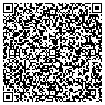 QR-код с контактной информацией организации № 113 ОНЕЖЕНКА ДЕТСКИЙ САД