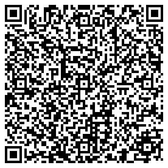 QR-код с контактной информацией организации № 117 РЯБИНКА ДЕТСКИЙ САД