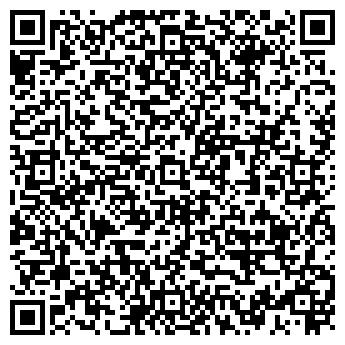 QR-код с контактной информацией организации БВП АВТОСЕРВИС, ООО