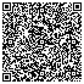 QR-код с контактной информацией организации ДЕЛЬНЫЕ ВЕЩИ, ООО