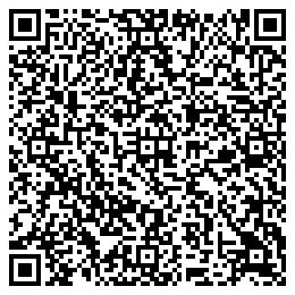 QR-код с контактной информацией организации НОРДИНГ