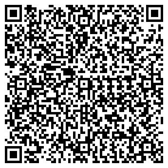 QR-код с контактной информацией организации ПИЛОТ СТО, ООО