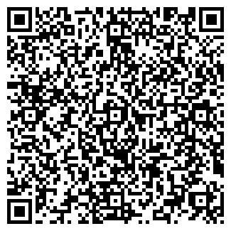 QR-код с контактной информацией организации РЕВАЛ