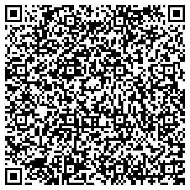 QR-код с контактной информацией организации СТАНЦИЯ ТЕХНИЧЕСКОГО ОБСЛУЖИВАНИЯ АВТОМОБИЛЕЙ ГАРНИЗОНА № 289