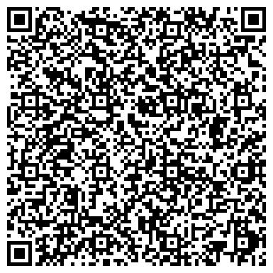 QR-код с контактной информацией организации ФИВ-КОМПАНИ ЦЕНТР АВТОКОСМЕТИЧЕСКОГО ОБСЛУЖИВАНИЯ