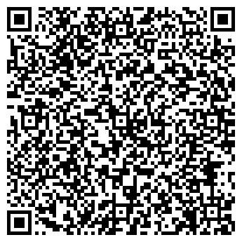 QR-код с контактной информацией организации АЙСВЕРК КАФЕ-МОРОЖЕНОЕ