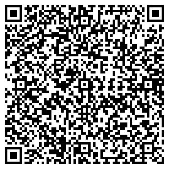 QR-код с контактной информацией организации ГУРМАН КАФЕ-БАР