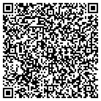 QR-код с контактной информацией организации КАФЕ МОРОЖЕНОЕ
