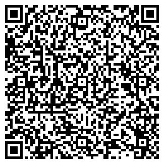 QR-код с контактной информацией организации КЭРОЛС