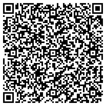 QR-код с контактной информацией организации НОЙБРАНДЕНБУРГ