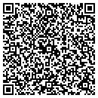 QR-код с контактной информацией организации ОНЕЖСКОЕ