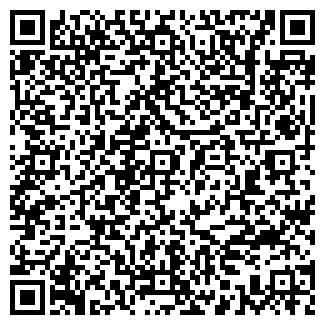 QR-код с контактной информацией организации ПЕТРОЗАВОДСК