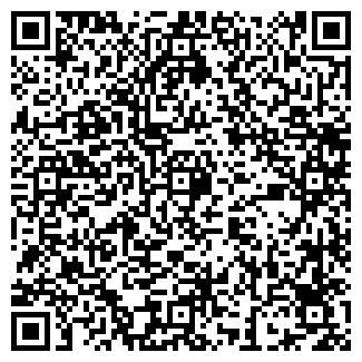 QR-код с контактной информацией организации ПЯТЬ МИНУТ
