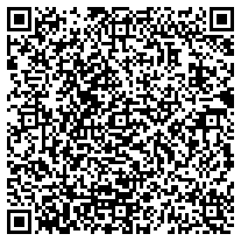 QR-код с контактной информацией организации РАНДЕВУ КАФЕ-БАР