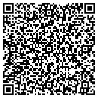 QR-код с контактной информацией организации АРТ-КАФЕ FM