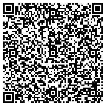 QR-код с контактной информацией организации ТЕЛЕКОМСТРОЙ