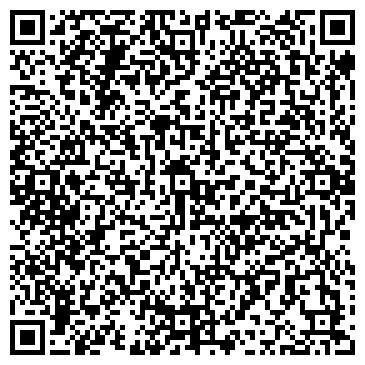 QR-код с контактной информацией организации УЧЕБНЫЙ ЦЕНТР ПРИ МВД РЕСПУБЛИКИ КАРЕЛИЯ