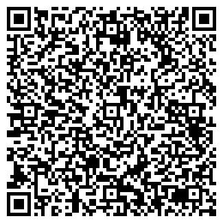 QR-код с контактной информацией организации БАЛТРЫБПРОМ