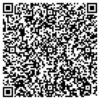 QR-код с контактной информацией организации У СТОЛЫПИНА