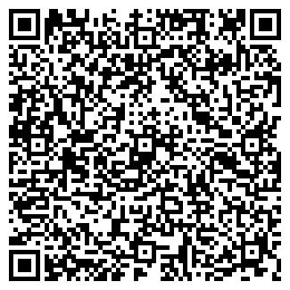 QR-код с контактной информацией организации БИКС