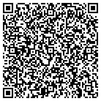QR-код с контактной информацией организации СТОЛОВАЯ МАГИСТРАЛЬ