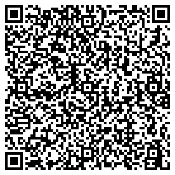 QR-код с контактной информацией организации СТОЛОВАЯ ООО ТЕРЕЗА