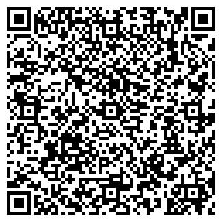 QR-код с контактной информацией организации ЛИДВА-2 СПК
