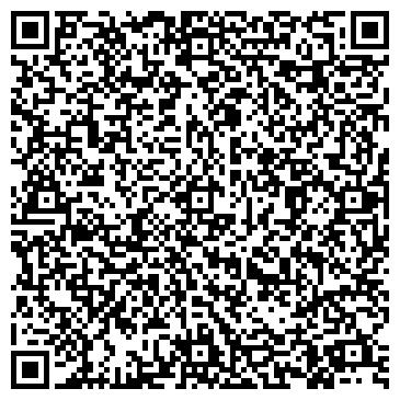 QR-код с контактной информацией организации ПИТКЯРАНТСКОЕ КАРЬЕРОУПРАВЛЕНИЕ