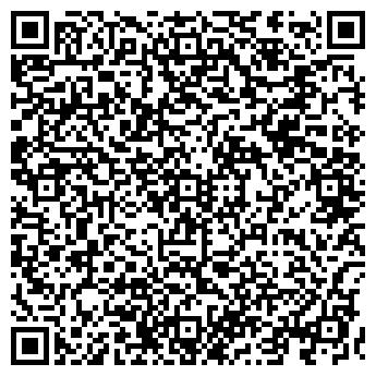 QR-код с контактной информацией организации САЛМИНСКОЕ РАЙПО