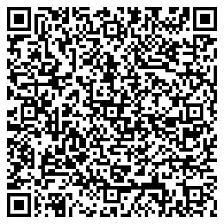 QR-код с контактной информацией организации ЛАДОГА АГРОФИРМА