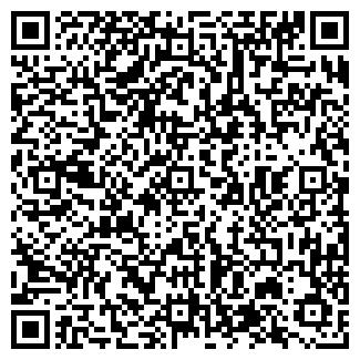 QR-код с контактной информацией организации ХАРЛУ