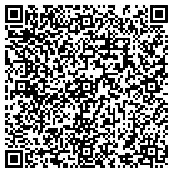 QR-код с контактной информацией организации ПО ДЕЛАМ ГО И ЧС ОТДЕЛ