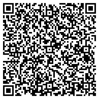 QR-код с контактной информацией организации № 4 УЧАСТОК