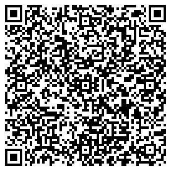 QR-код с контактной информацией организации СЕВЕРНАЯ ЛЕСНАЯ ЛИНИЯ