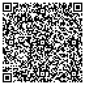QR-код с контактной информацией организации КОНЕВСКОЕ АО